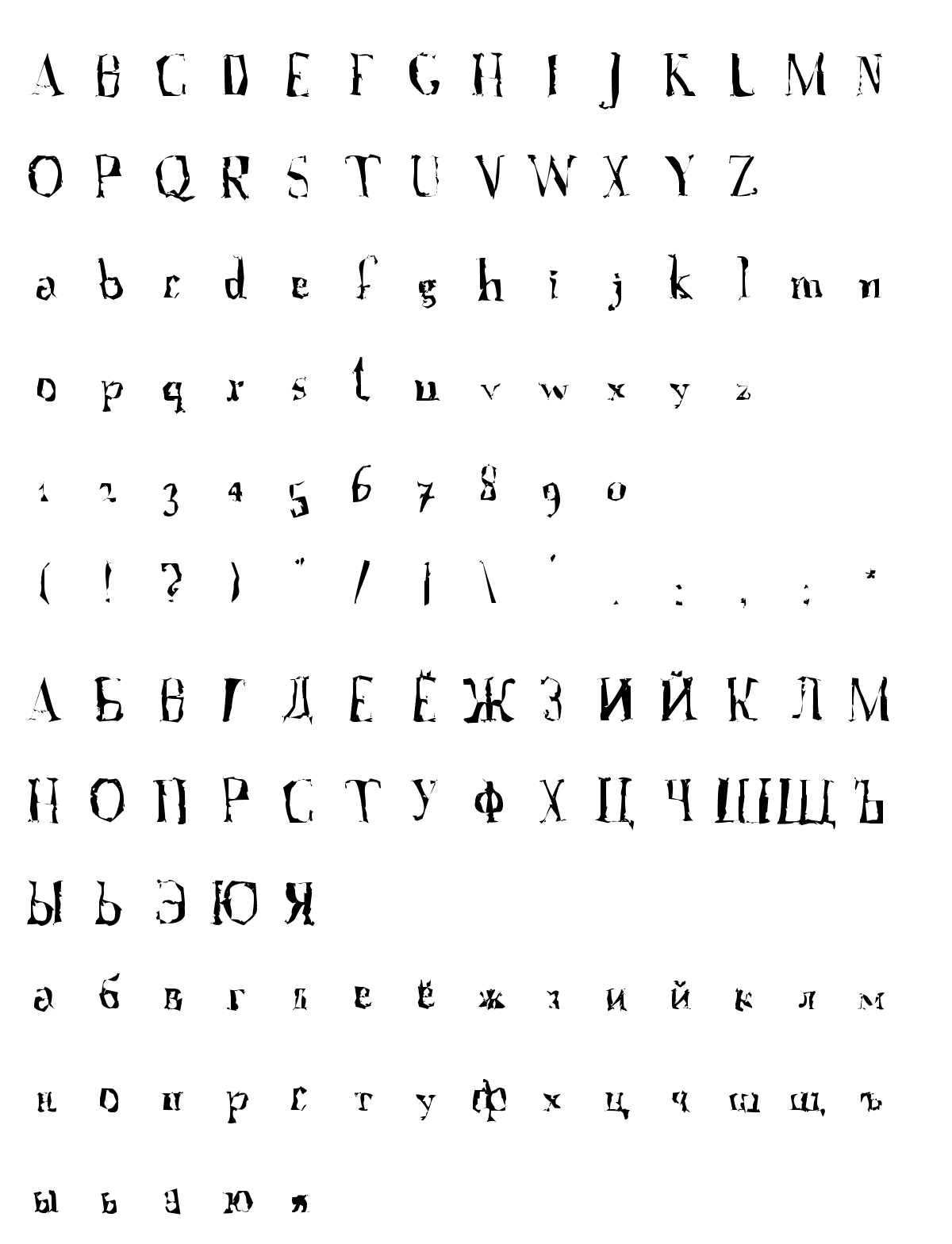 Шрифт A-Font-with-Serifs-Disordered