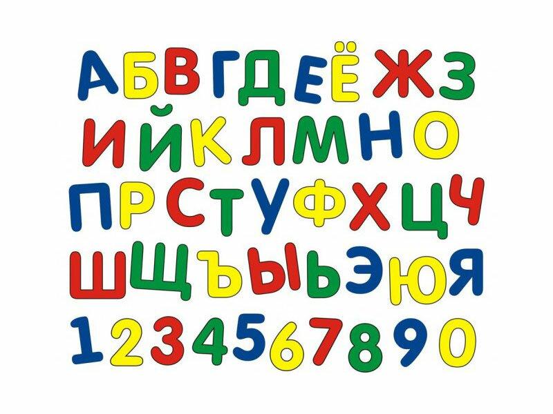 Алфавит в векторе