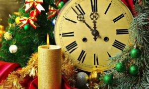 Забытые часы или весёлое времяпровождение