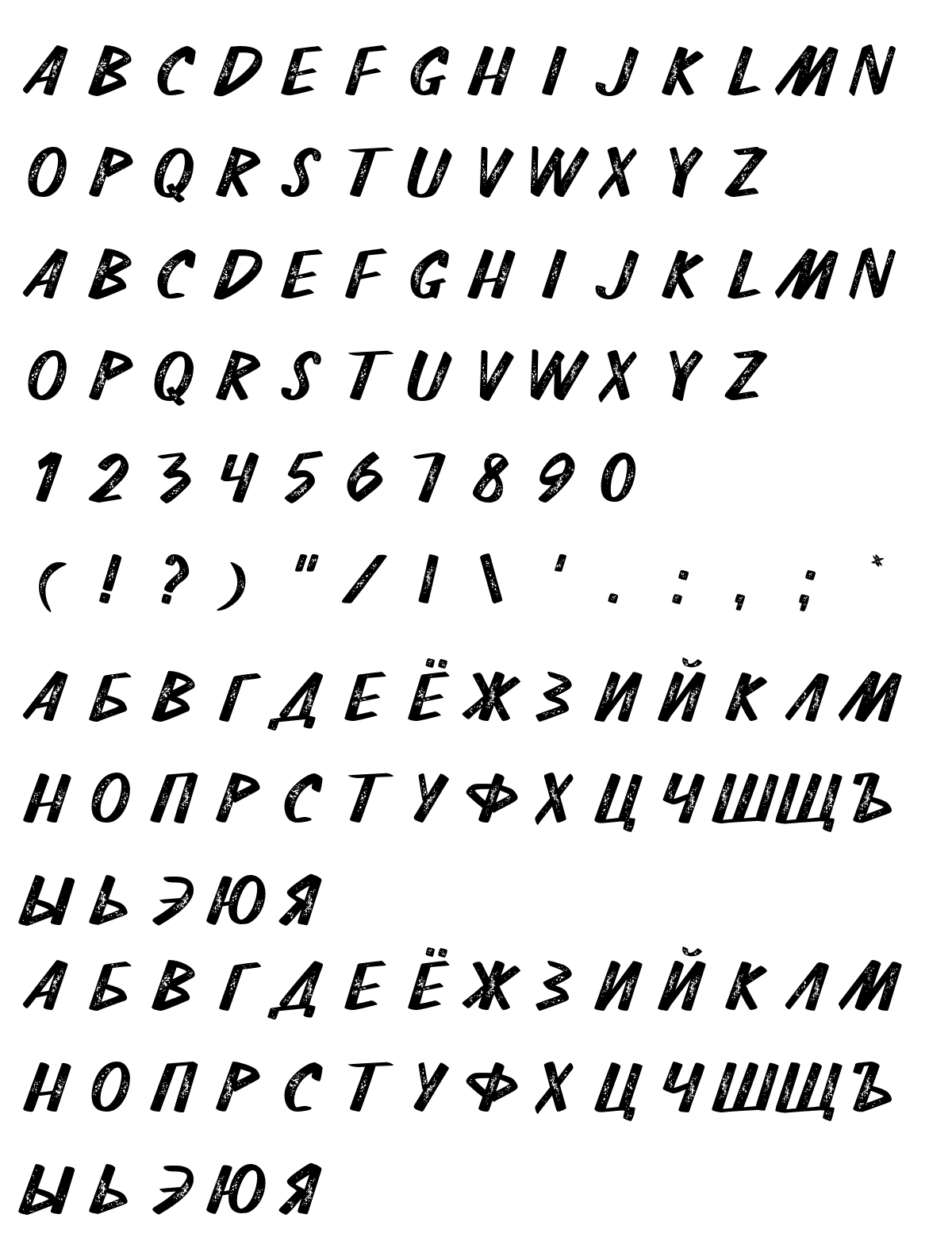 Шрифт TTWalls-RoughBold