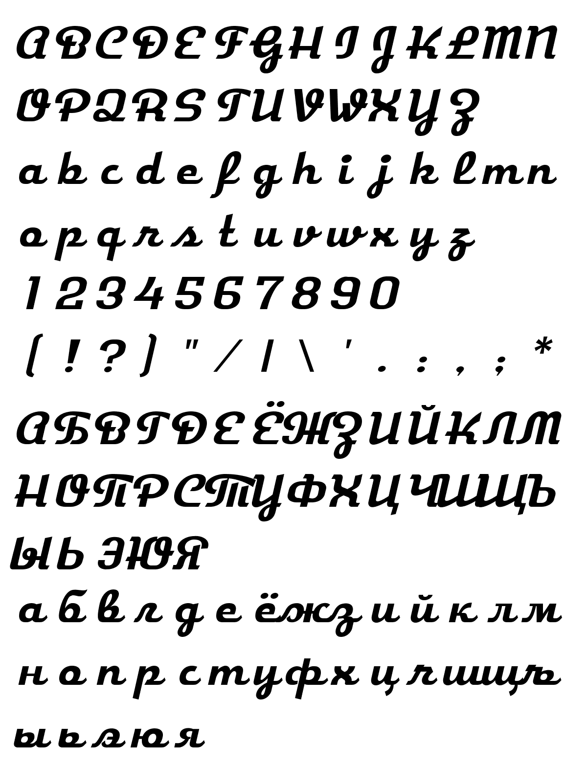 Шрифт Theatre-studio-script-Italic