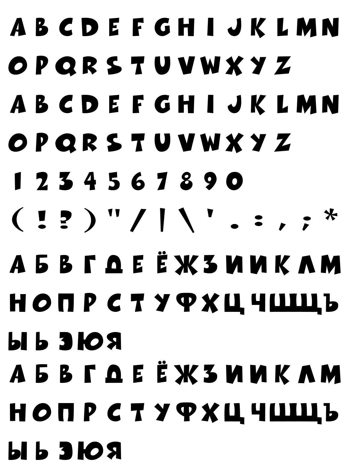 Шрифт Thwack-Cyrillic