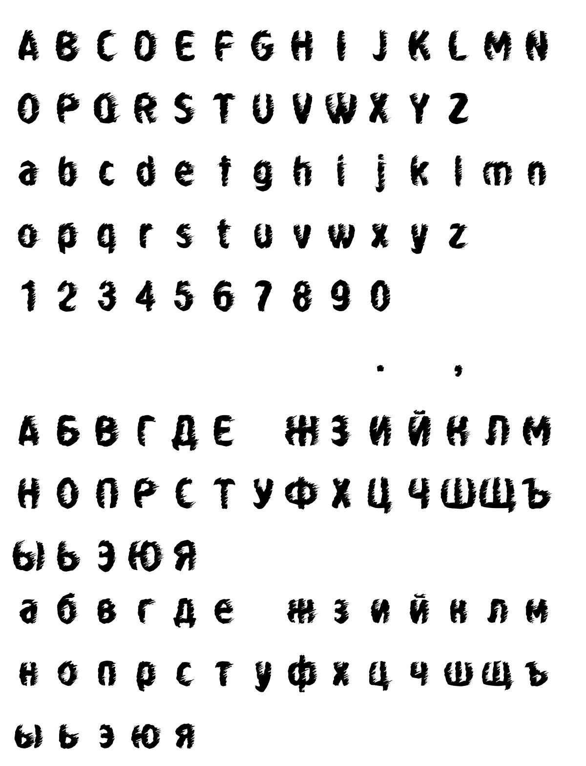 Шрифт Whirl-Cyrillic