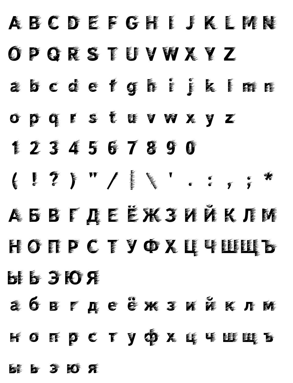 Шрифт WindCTT