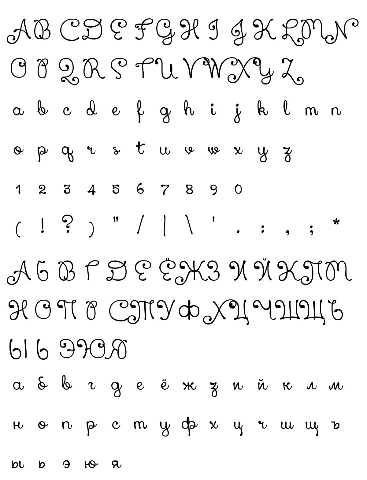 Шрифт Xiomara
